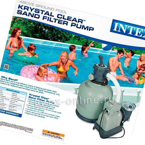 28652 Фильтр-насос для бассейна  Intex, песчаный 10000 л/ч