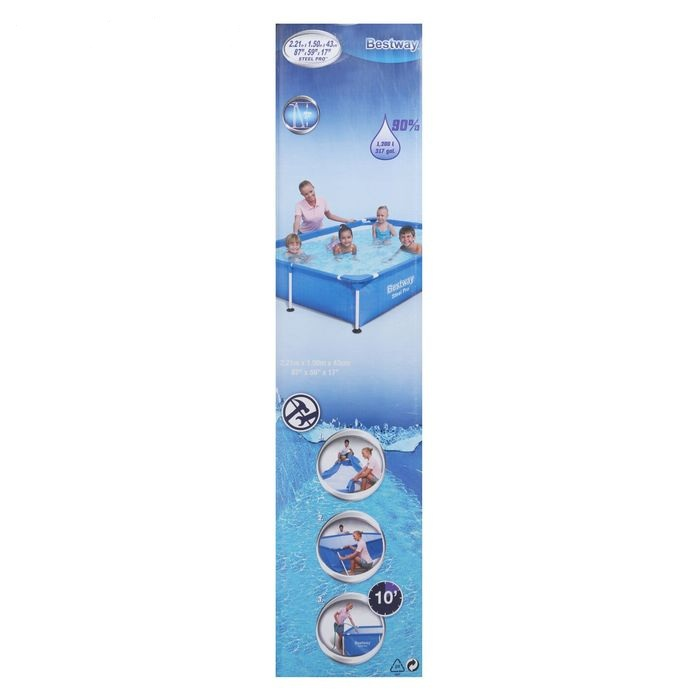 56401 Каркасный бассейн прямоугольный BestWay, 221х150х43см,  (28270)