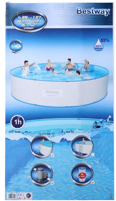 56607 Каркасный бассейн круглый со стальным каркасом 488х107см, картр. фильтр 5678 л/ч