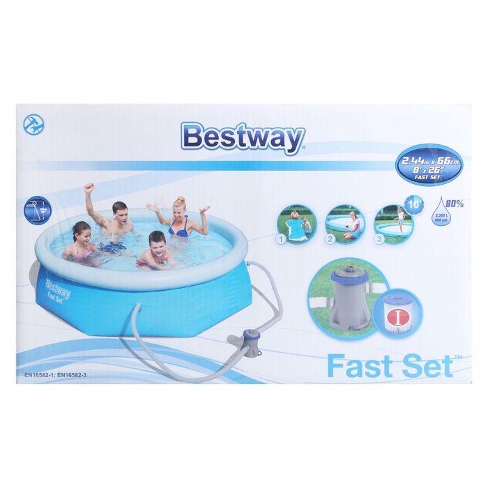 57268 Bestway Бассейн с надувным бортом 244х66 см, 2300 л, с фильтр-насос 1249л/ч.