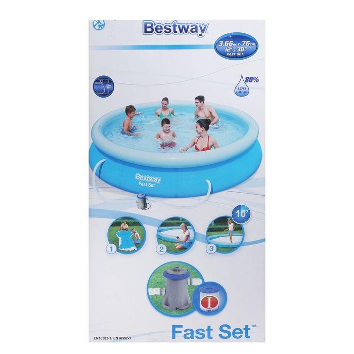 57274 Bestway Бассейн с надувным бортом 366х76 см, 5377 л, с фильтр-насос 1249л/ч.