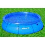 58060 BestWay Тент солнечный для бассейнов с надувным кольцом 244 см