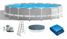 26732 Каркасный бассейн круглый INTEX Prism Frame Pool 5,49х1,22+фильтр-насос картр. 5678 л/ч