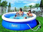 819299 Надувной бассейн BestWay HG-BIM 819299S 549X107 С полным комплектом