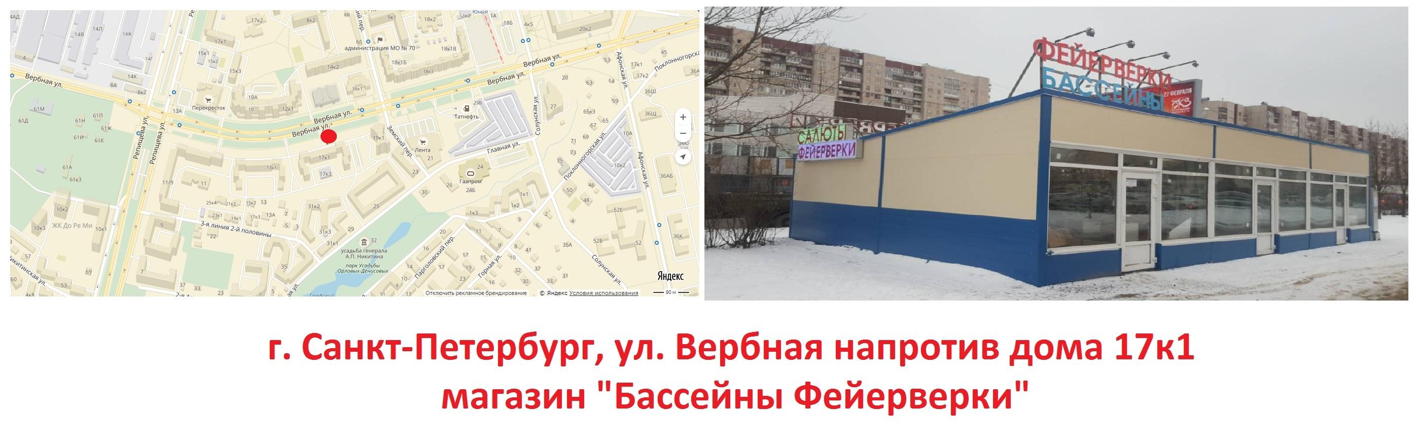 магазин на ул. Ильюшкина